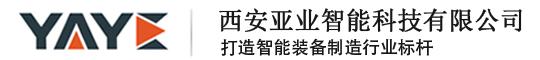 PLC控zhi柜-电qi控zhi柜-变频控zhi柜厂家-西安ming人娱乐智能科技